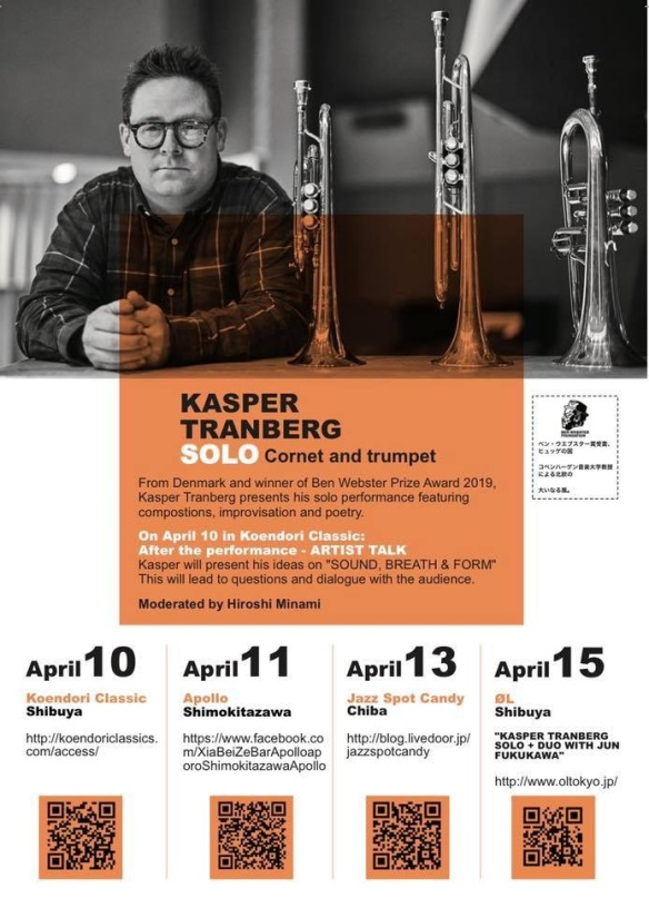 my name is kasper tranberg | news and other stuff from